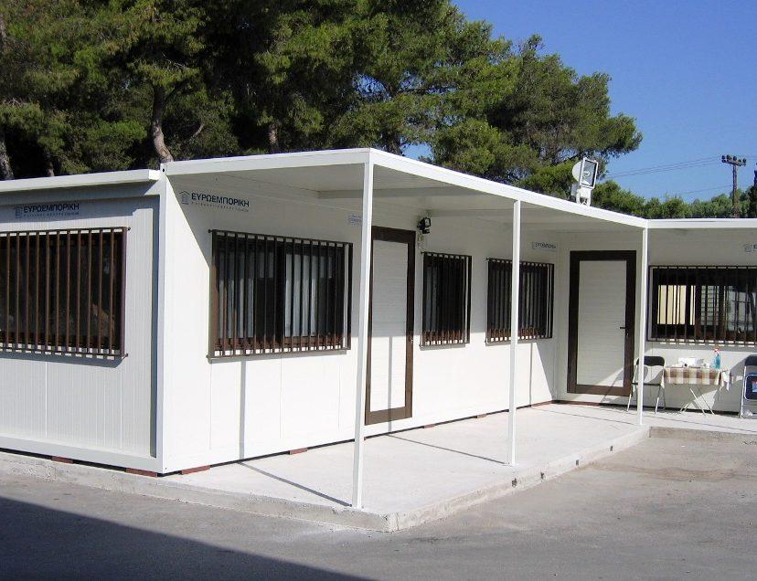 EUROtrade SA Offices ATLAS 002