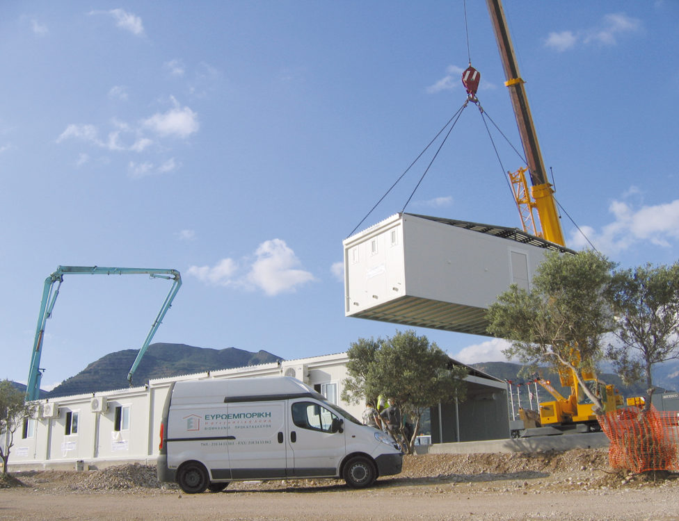 EUROtrade SA Offices ATLAS 006