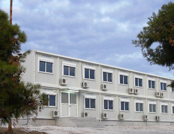 EUROtrade SA Offices ATLAS 015