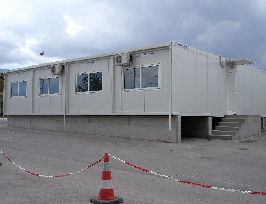 EUROtrade SA Offices ATLAS 016