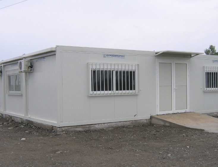 EUROtrade SA Offices ATLAS 017