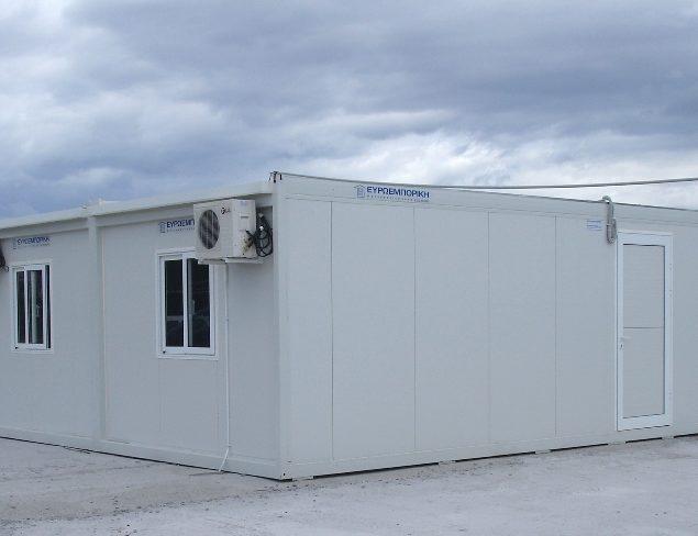 EUROtrade SA Offices ATLAS 019