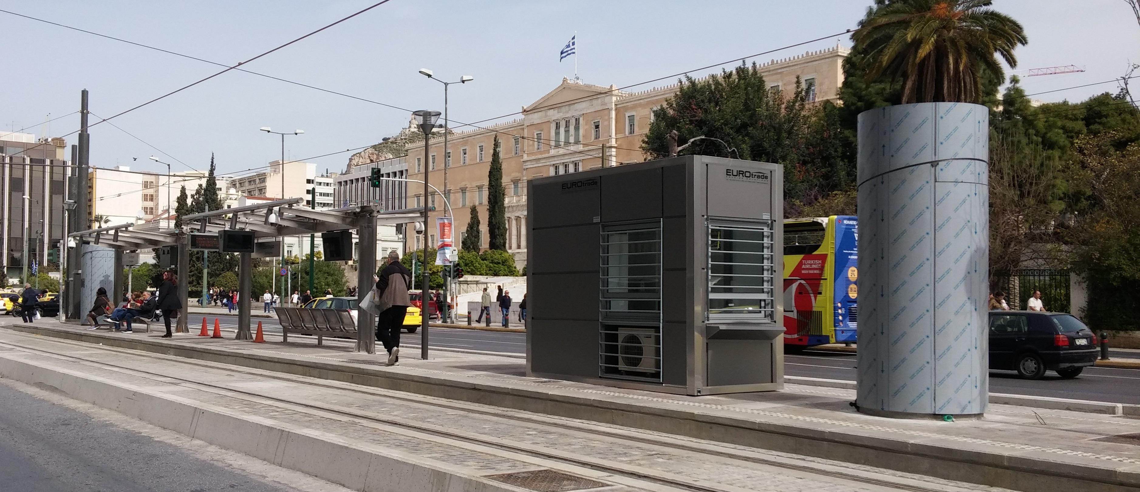 EUROtrade S.A. Syntagma Squaire Athens Greece