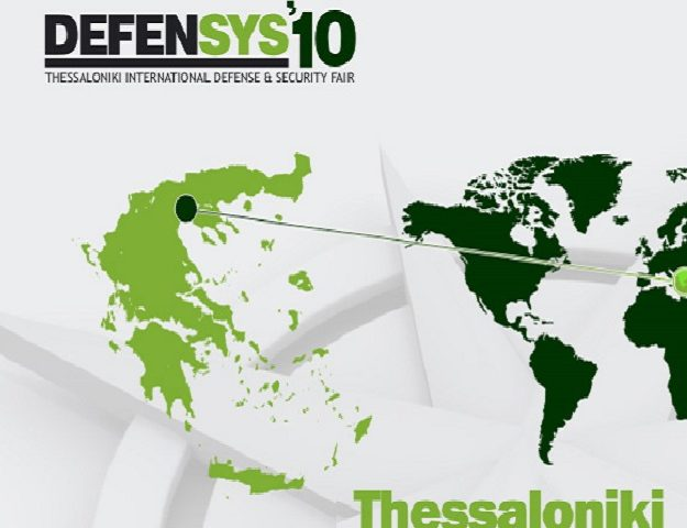 2010 DEFENSYS THESSALONIKI INTERNATIONAL DEFENSE AND SECURITY EXHIBITION