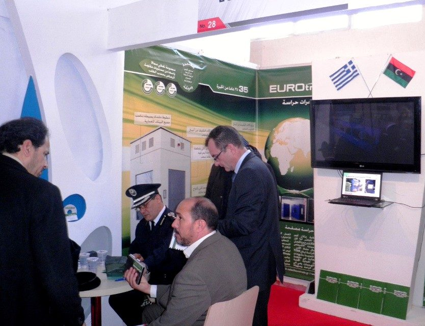 2013 LIBYA INTL SECURITY EXHIBITION EUROTRADE SA 001