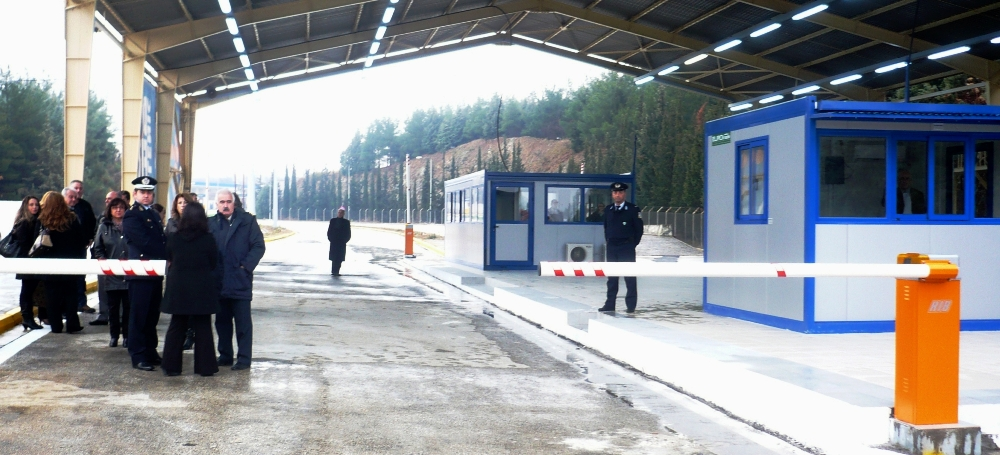 EUROtrade SA Evzoni Greek Border Customs Offices 001