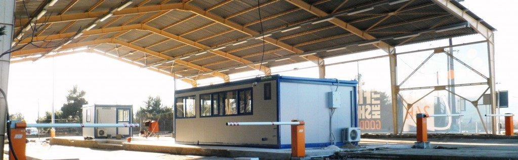 EUROtrade SA Evzoni Greek Border Customs Offices 005