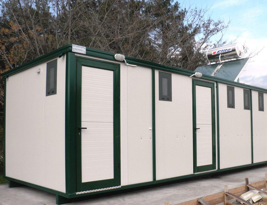 EUROtrade SA Hermes Sanitary Facilities 002