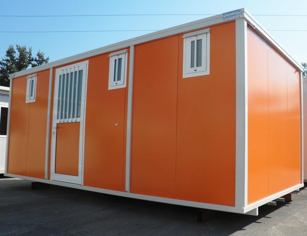 EUROtrade SA Hermes Sanitary Facilities 005