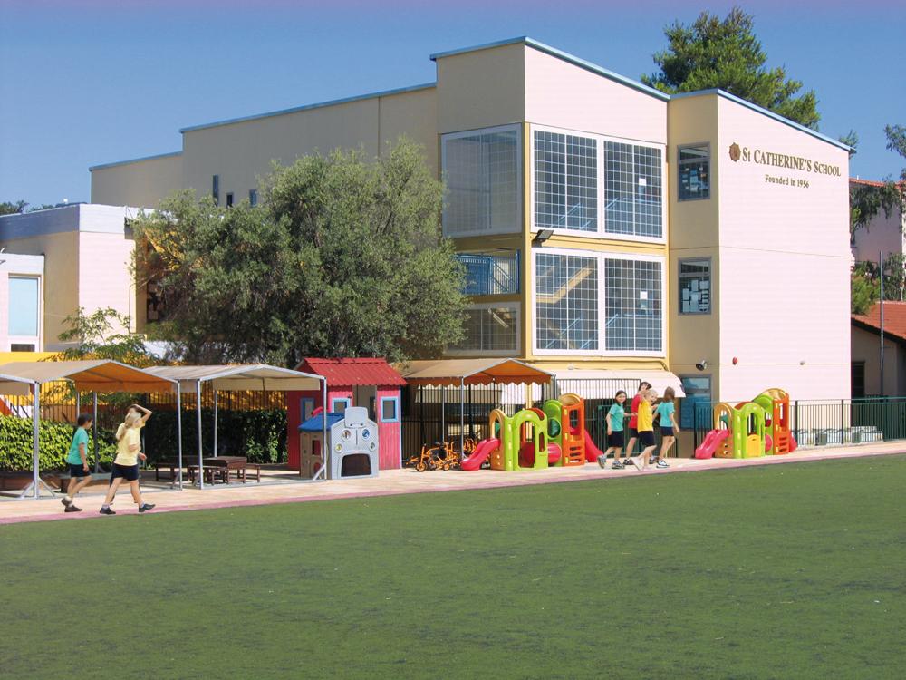 Integrated school buildings - Ολοκληρωμένες λύσεις για την εκπαίδευση