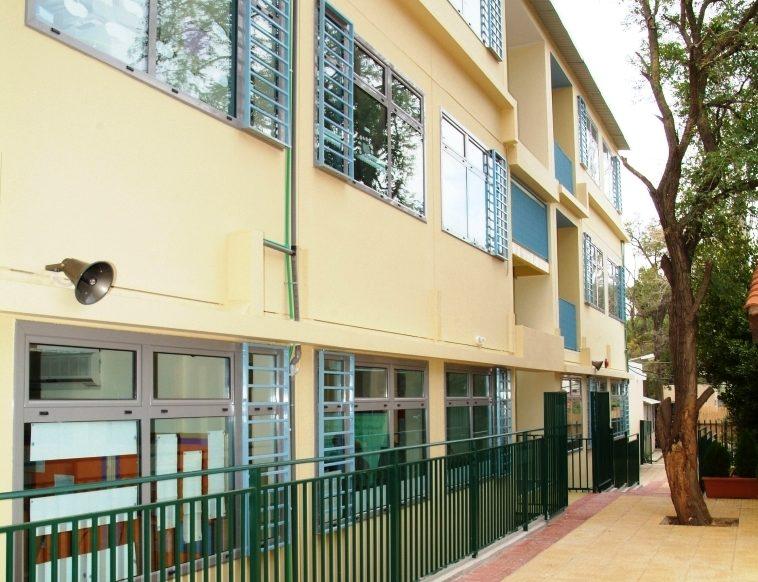 St Catherine's School Athens