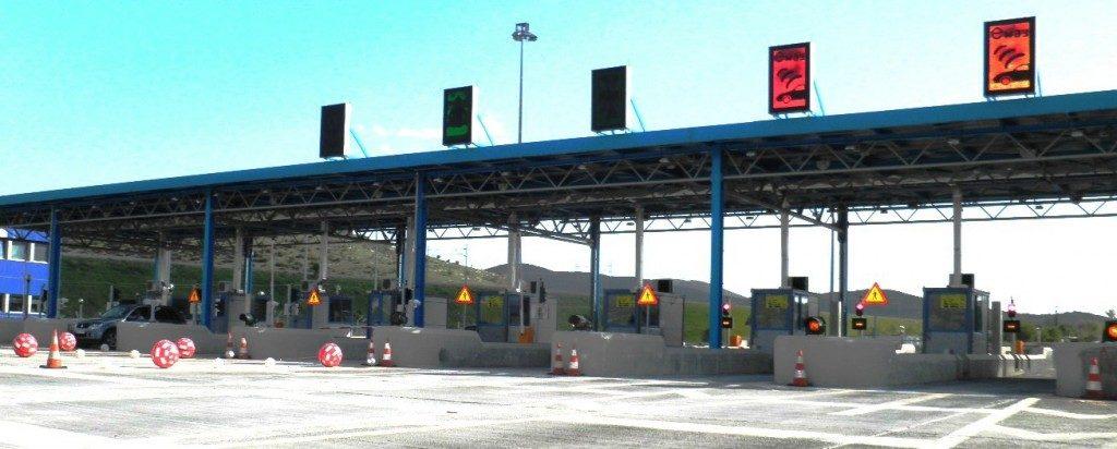 EUROtrade SA Mliakos Kleidi Road Toll Booths 010