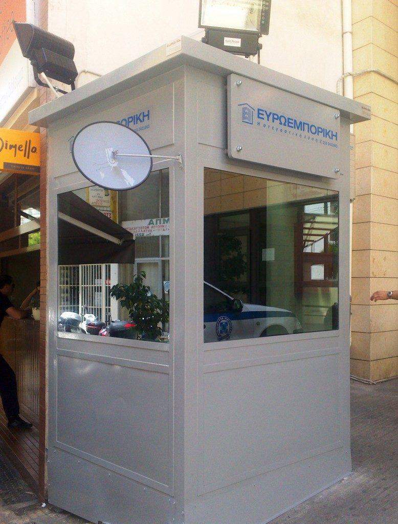 EUROtrade SA Public Sector Bulletproof Guard Post at National Traffic Department 004