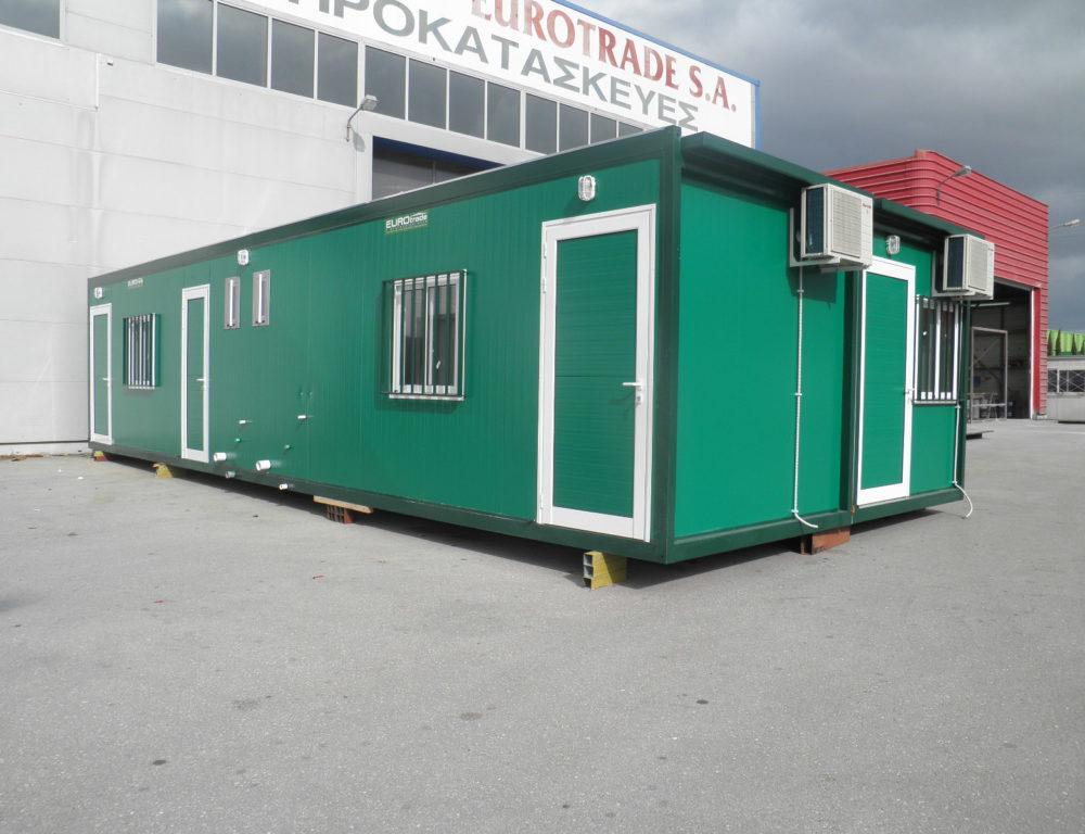 EUROtrade SA Housing Solutions for Sports facilities