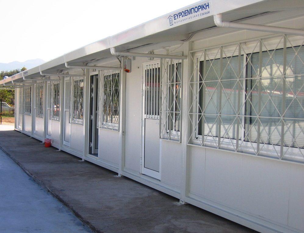 EUROtrade S.A. Schools Lightweight school constructions 012