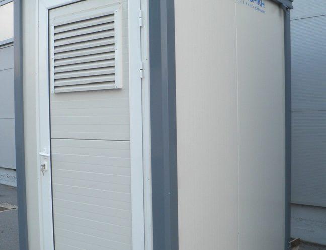 EUROtrade S.A EM LW Shelters 019